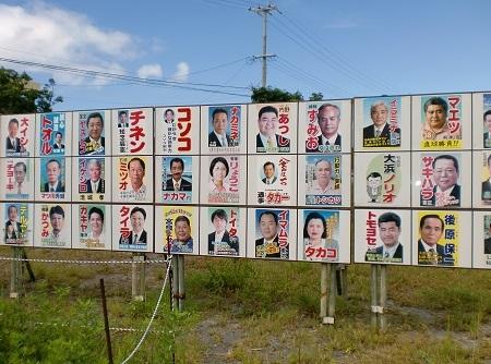 05選挙ポスターb.jpg