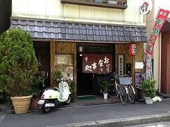 沖縄そば1B2.jpg