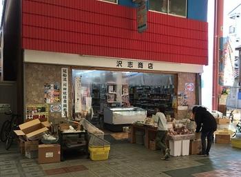 sawashi2.jpg